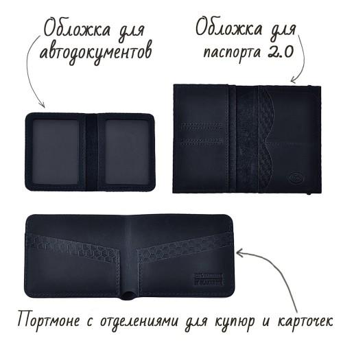 """Подарочный набор аксессуаров """"Ливерпуль""""-3"""