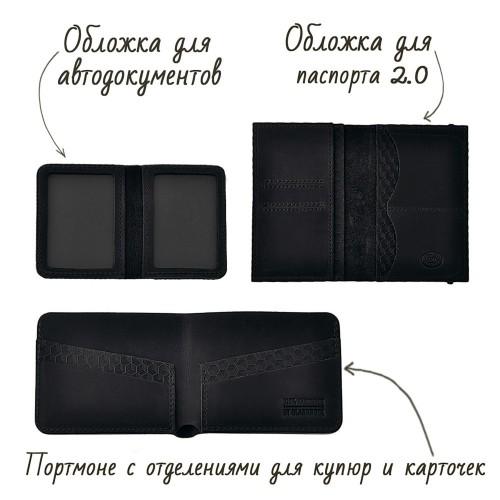 """Подарочный набор аксессуаров """"Милан""""-5"""