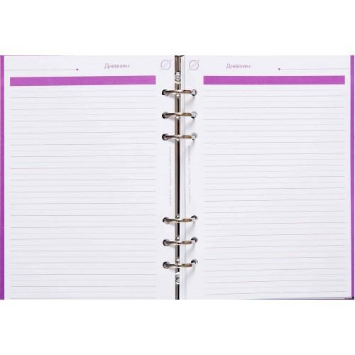 Блокнот-органайзер на кольцах BogushBook Лайт Фиолетовый-4