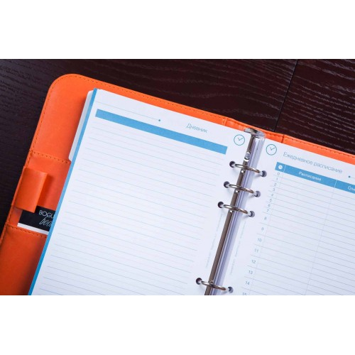 Блокнот-органайзер на кольцах BogushBook Лайт Оранжевый-3