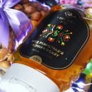 Чайно-медовий подарунковий набір ►Lilac-7