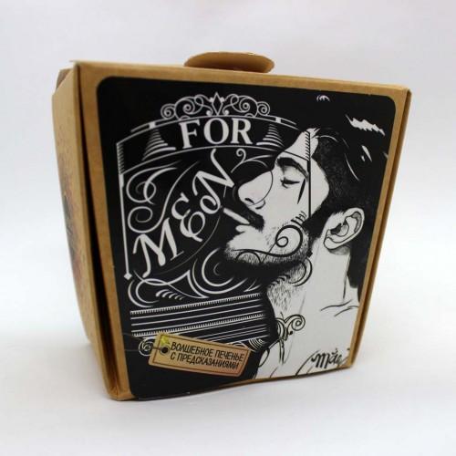 Подарочный набор для мужчин с алкоголем и сигарами ▶Free Man-2