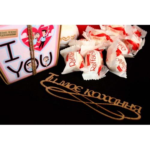 Романтичний подарунковий набір з ведмедиком та печивом з передбаченнями ►Only You-3