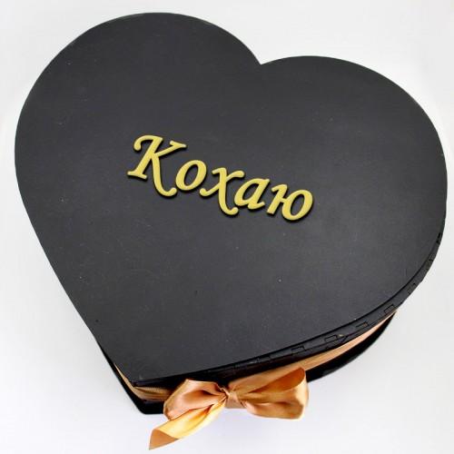 Набір для коханого чоловіка з кавоваркою ►Coffee Love-5