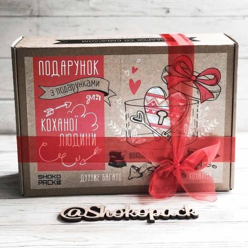 """Набор XXL """"Любимому человеку"""" с кофе, шоколадом и предсказаниями-1"""